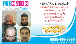 Cosmetic surgery in Pakistan